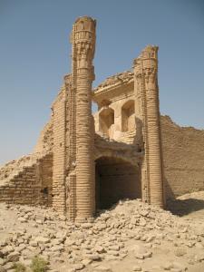 Khan al-Ruba'a, Irak
