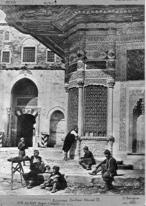Fotopappe Istanbul, Brunnen Sultan Ahmet III, Detail