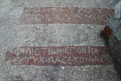 Lissos, Grabungsbereich B. Das Bad des Sopatros - die beiden Mosaikinschriften